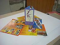 Дизайн и печать рекламной полиграфии