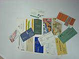 Дизайн і друк рекламної поліграфії., фото 2