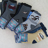 """Носки махровые для мальчиков, 15-20 р/р. """"JuJube"""".Детские  носки, носочки махровые  для детей"""