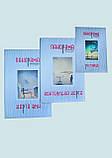Дизайн та друк рекламної поліграфії., фото 4
