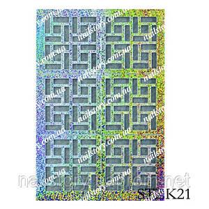Трафарет для аэропуффинга и дизайна ногтей виниловый STZK21