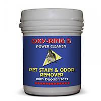 Ring5 Oxy-Ring5 ОКСИ-РИНГ5 средство для удаления пятен и запаха животных