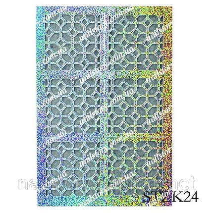 Трафарет для аэропуффинга и дизайна ногтей виниловый STZK24, фото 2