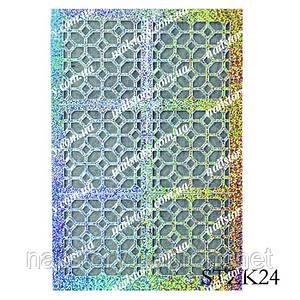 Трафарет для аэропуффинга и дизайна ногтей виниловый STZK24