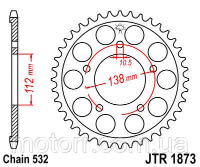 Задняя звезда JT JTR1873.48