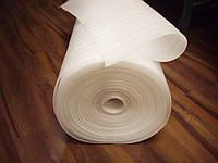 Подложка рулонная под ламинат 2 мм