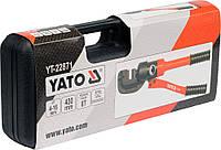 Гидравлические ножницы по металлу 8 тонн Yato YT-22871