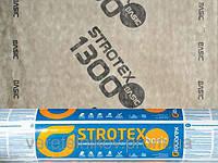 Супердифузионная мембрана 1300 Basic 75 м2  115 Strotex