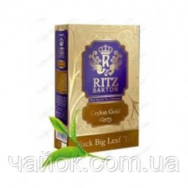 Чай Ritz Barton Ceylon Gold 80 гр