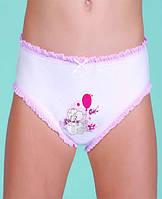 Рост.128 Трусики для девочек барашек с шариком