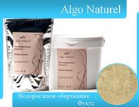 Обертывание для похудения с Фукусом (Водоросли) Algo Naturel (400гр, 2кг)