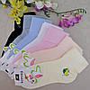 """Носки женские 37-41 р-р . """"Корона"""".  Женские и детские носки, гольфы  для детей"""