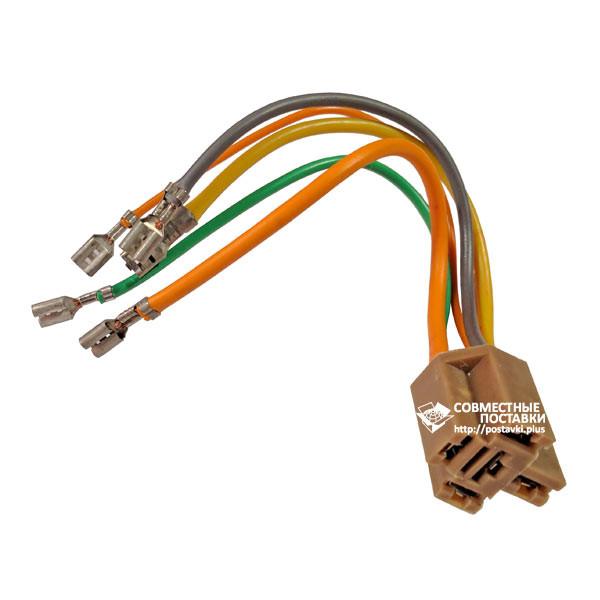 Разъем 5-контактный (реле усиленное). Колодка с проводами, наконечниками. (22215)