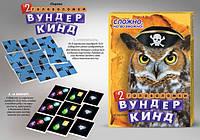 "Мини-игры  ""Вундеркинд"" Danko Toys ГВ-Б"