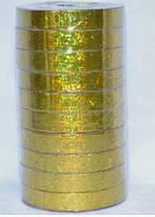 Подарочная лента голографическая золотая 765-10