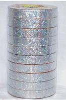Подарочная лента голографическая серебреная 765-9