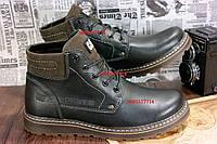 Зимние Мужские Кожаные ботинки в стиле CAT . Суперкачетсво, крепкие и ноские