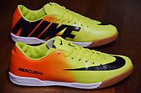 Футзалки бампы кроссовки футбол Mercurial полиуритан желтые с оранжевым задником производитель Вьетнам
