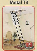 Купить лестницу Oman METAL T3