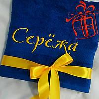Новогоднее Именное полотенце   (50*90 для лица)