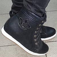 Ботинки женские зимние мод № 701 ВЕРОН