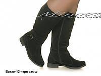 Демисезонные батальные женские черные замшевые сапоги на низком ходу (размеры 35-42)