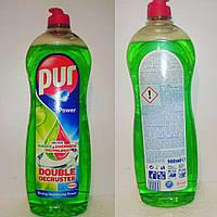 PUR средство для мытья посуды Яблоко 900 мл