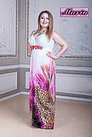 Длинное розовое платье большего размера 46-48 р.