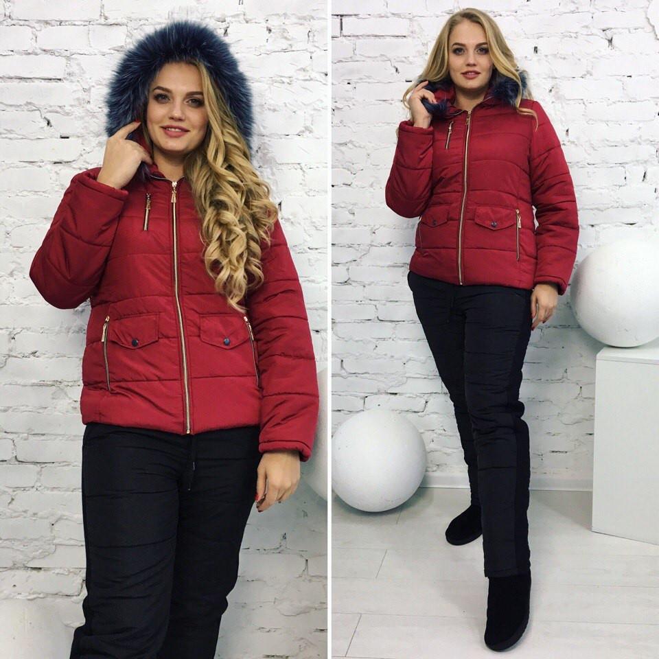 6cb5b8c54a96 Женский теплый костюм большого размера на синтепоне Аляска - Модный Дом -  интернет-магазин женской