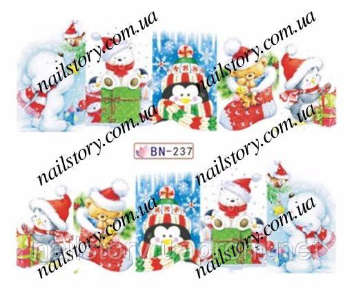 Новогодние наклейки для ногтей BN237