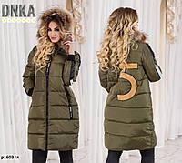 Зимняя Куртка р1603 гл
