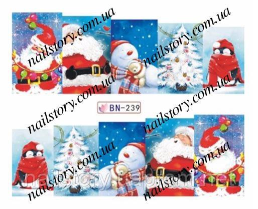 Новогодние наклейки для ногтей BN239, фото 2