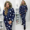 Женский теплый батальный костюм на синтепоне Звезды