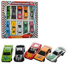 Набор машинок Коллекция гонщика MB10 (927-10)