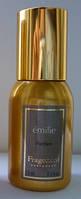 Парфуми Emilie від Fragonard 15 мл