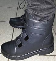 Ботинки женские зимние низкий ход мод № 6225-1 ВЕРОН