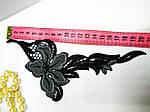Кружево черное цветок пришивной элемент со стразами, фото 3