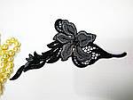 Кружево черное цветок пришивной элемент со стразами, фото 2