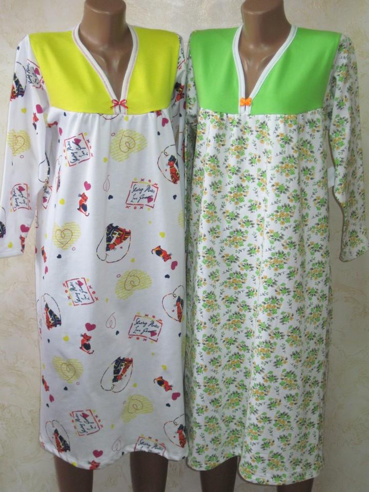 Женская ночная рубашка Ната начес Размер 44 - 58