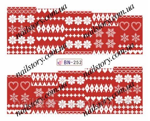 Новогодние наклейки для ногтей BN252, фото 2