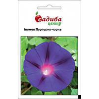Семена Ипомея пурпурно-черная 0,5 грамма Hem Zaden