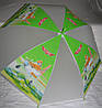 Зонт Литачки для мальчиков, поливинил,  на возраст 4 -10 лет