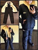 Детский теплый зимний костюм плащевка 122-152, фото 1