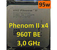 Процессоры (б/у) AMD Phenom II X4 960T Black Edition, 3,0ГГц, Tray