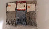 Теплые шерстяные женские носки Kardelser (средней высоты). Распродажа, Супер Цена!!!