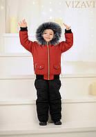 Детский теплый зимний костюм плащевка на синтепоне