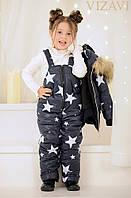 Детский теплый зимний костюм плащевка, принт звезды