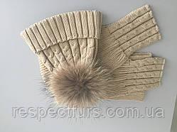 Вязанная шапка с натуральным помпоном и шарф