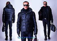 Зимняя куртка Илья  48-58 р