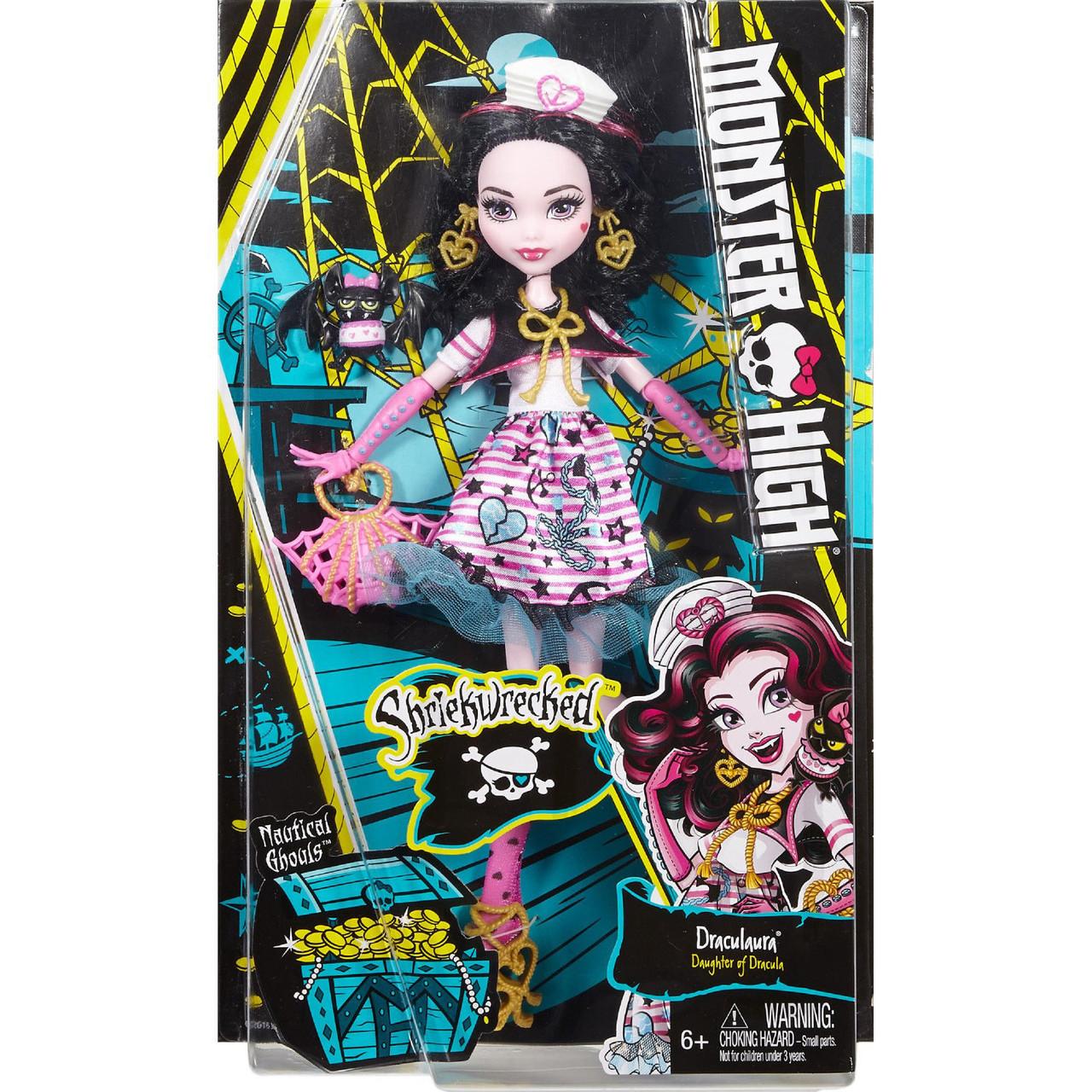 Куклы монстер хай кораблекрушение
